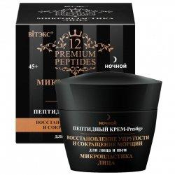 Peptydowy Przeciwzmarszczkowy Krem-Prestige na Noc, Premium Peptides