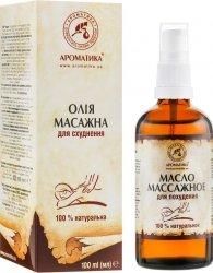 Olej do Masażu Odchudzającego, 100% Naturalny, Aromatika