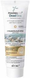 Specjalny Krem do Cery Skłonnej do Alergii i Podrażnień, Pharmacos Dead Sea