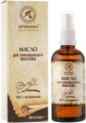 Olej do Masażu Tonizująco-Odprężający, 100% Naturalny, Aromatika