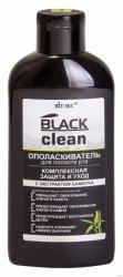 Płyn do Płukania Ust Kompleksowa Ochrona i Pielęgnacja, Black Clean