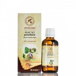 Olej z Korzenia Łopianu (Łopianowy), 100% Naturalny, Aromatika