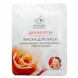 Maska Bio Celulozowa Nawilżająca Wygładzająco-liftingująca Dzika Róża, Aromatika