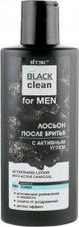 Balsam po Goleniu z Aktywnym Węglem BLACK CLEAN FOR MEN