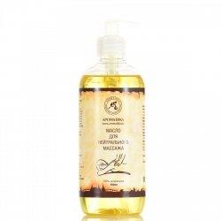 Olej do Masażu Neutralnego, 100% Naturalny, 500ml