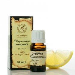 Olejek Cytrynowy, 100% Naturalny, Aromatika