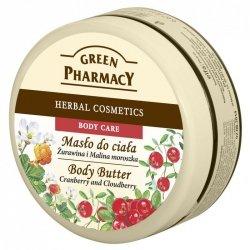 Масло для тела Клюква и Морошка, Зеленая аптека