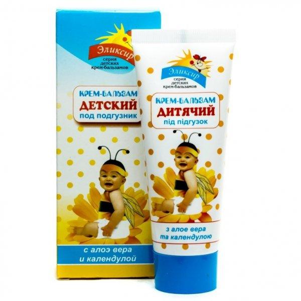 Diaper Rush Baby Cream with Calendula Extract