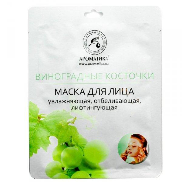 Grape Seed Face Bio-cellulose Mask, 35 g Aromatika