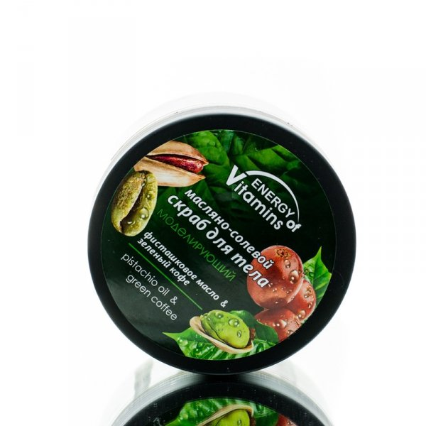 """Peeling do Ciała Solny Modelujący """"Energy of Vitamins"""", Olej Pistacjowy i Zielona kawa"""
