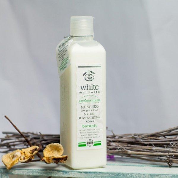 Organiczne Mleczko do Rąk i Ciała Ziołowe, White Mandarin