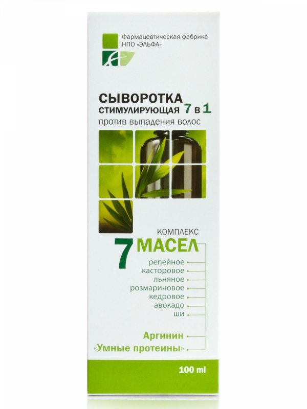Serum przeciw Wypadaniu Włosów 7 w 1, 7 Olejków