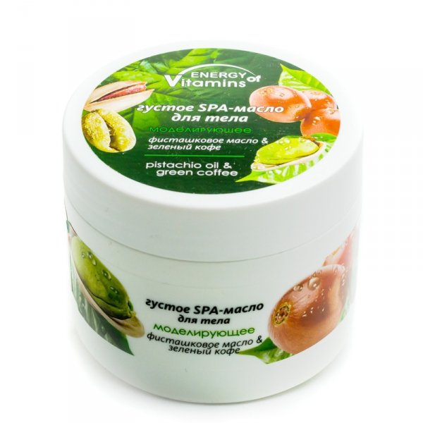 Masło do Ciała Modelujące Energy of Vitamins, Olej Pistacjowy & Zielona Kawa
