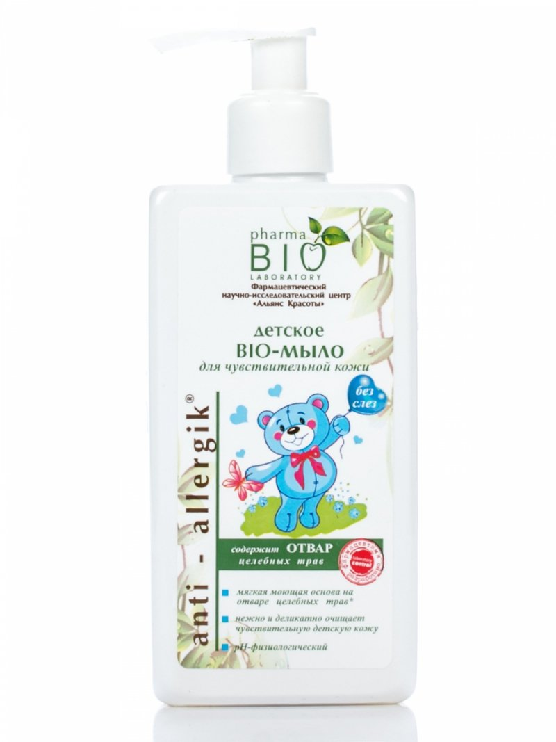 Bio Soap for Children for Sensitive Skin