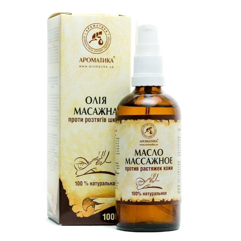 Anti Stretch Mark Massage Oil, 100% Natural