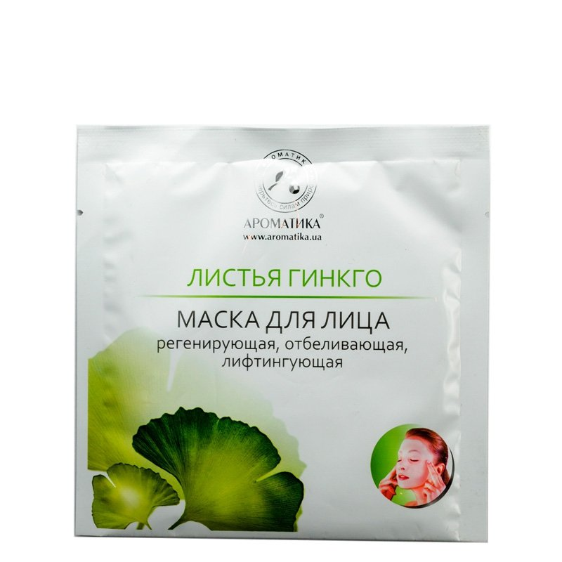Ginkgo Leaf Face Bio-cellulose Mask, Aromatika