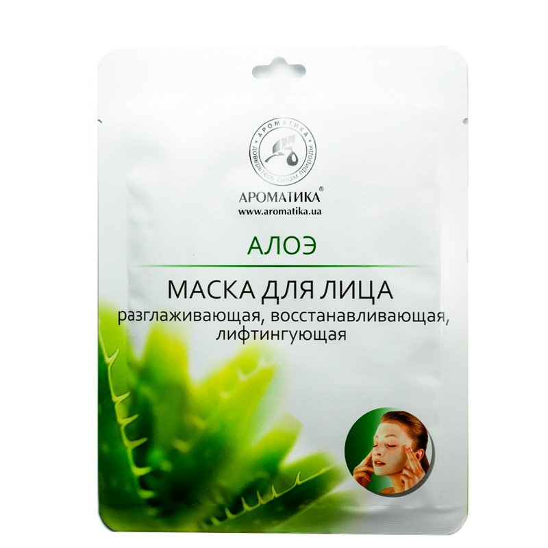 Aloe Face Bio-cellulose Mask, 35g Aromatika