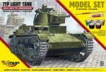 Mirage 835092 1/35 [MODEL SET] 7TP Light Tank 'SINGLE TURRET'