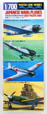 Haseawa WLS511 1/700 Japanese Naval Planes Set (Early War)