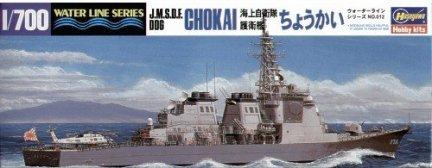 Hasegawa WLS012 1/700 JMSDF DDG Chokai Aegis Destroyer