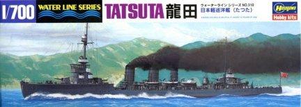 Hasegawa WLS310 1/700 IJN Tatsuta Battle Cruiser