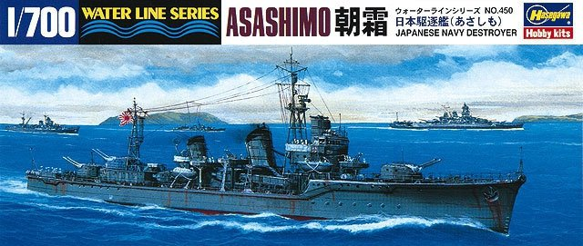 Hasegawa WLS450 1/700 IJN Destroyer Asashimo