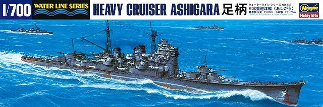 Hasegawa WLS336 1/700 IJN Heavy Cruiser Ashigara