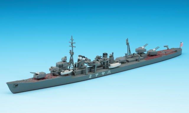 Hasegawa WLS415 1/700 IJN Hayanami Destroyer Battleship
