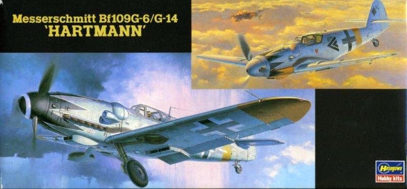 Hasegawa AP173 1/72 Messerschmitt Bf109G-6/G-14 'HARTMANN' (2 kits)