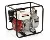 HONDA WB20XT Pompa spalinowa do wody HONDA z GX120 600 l/min 3,2 ATM 2  2,6kW