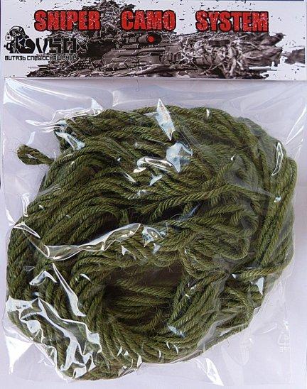 JUTA BARWIONA 30 m - stalowa zieleń