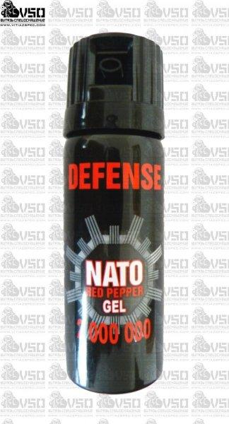 GAZ PIEPRZOWY NATO
