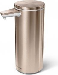 Simplehuman SENSOR Stalowy Automatyczny Dozownik do Mydła, Płynu, Żelu Antybakteryjnego - Akumulatorowy 266 ml Różowe Złoto