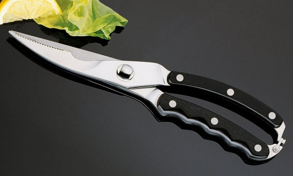 Küchenprofi - Nożyce do Drobiu i Mięsa