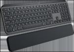 klawiatura Logitech MX Keys Plus