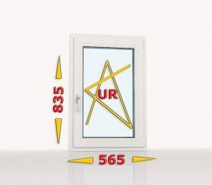 Okno PCV 565x835 uchylno rozwierne prawe białe