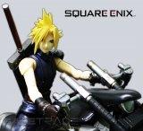[CAF-06] Final Fantasy VII™ Figurka Cloud Strife & Hardy Daytona Zestaw