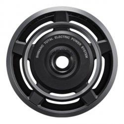 Tarcza mechanizmu korbowego Shimano STEPS SM-CRE60 38T