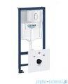 Zestaw podtynkowy Grohe Rapid SL Fresh 5w1 przycisk biały Arena Cosmopolitan 39450000
