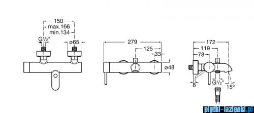 Roca Lanta bateria wannowo-prysznicowa ścienna bez zestawu A5A0211C00