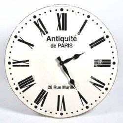 Zegar Antiquite XXL - 96 cm