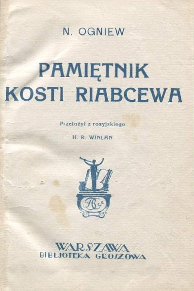 Ogniew N. - Pamiętniki Kosti Riabcewa.