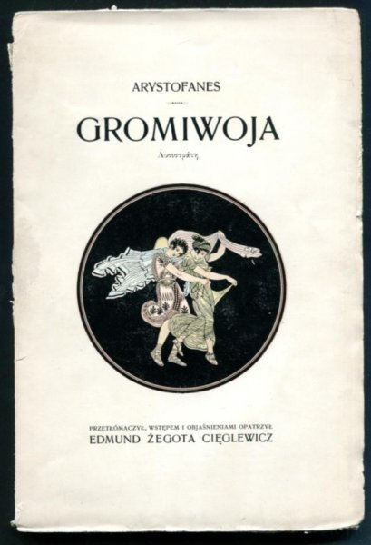 Arystofanes - Gromiwoja. Komedya.