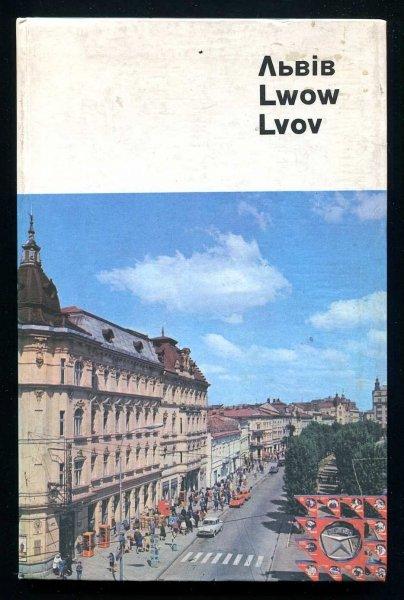 Lviv, Lwow, Lvov - fotoalbom