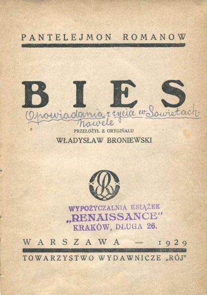 Romanow Pantelejmon - Bies.