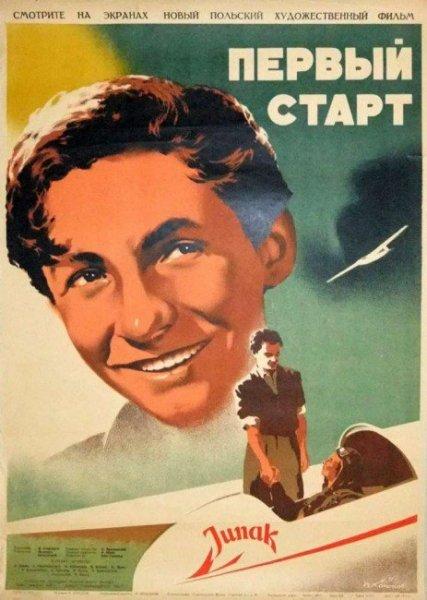 W. Kononow - Pervyj start