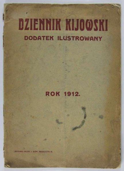 Dziennik Kijowski. R. 7, Dodatek ilustrowany na rok 1912.