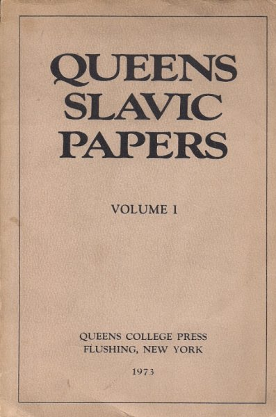 Queens Slavic Papers. Vol. I: Modern Polish Writing: Essays and Documents.