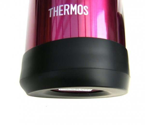 Termos ekstremalny Mountain Thermos 500 ml stalowy/siwy