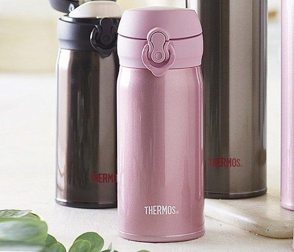 Kubek termiczny mobilny Thermos Motion 350 ml